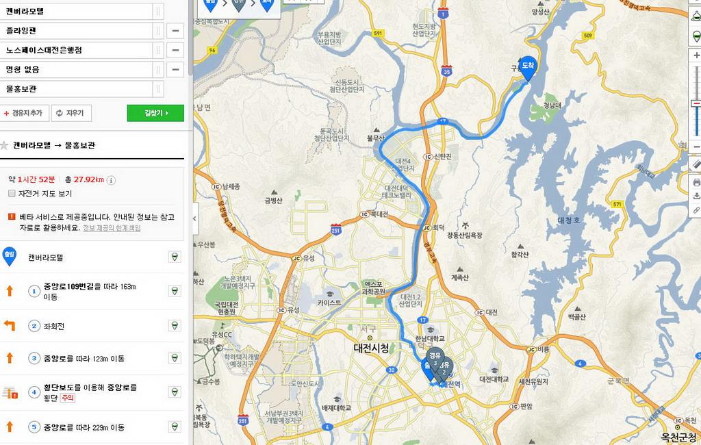 Seonhwadong-Daecjeongdam