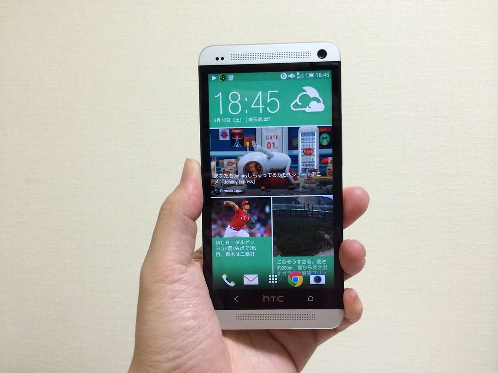 HTC One M7 Sense 6
