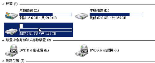 新硬碟初始化_Step11