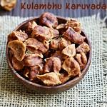 Kulambhu-vadam