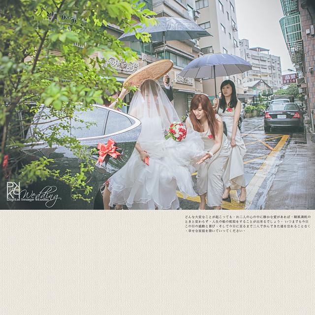 20140519PO-058