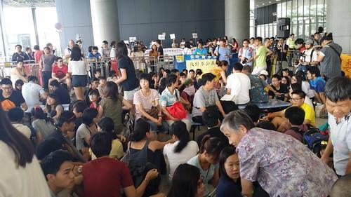 集會:市民分成小姐跟村民交流對東北發展的意見