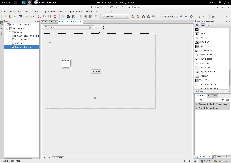 Скриншот MonoDevelop в openSUSE 13.1