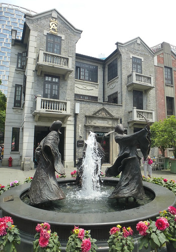 Shanghai-Concession francaise-Xintiandi (10)
