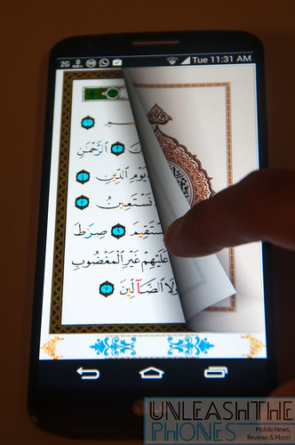 Quran Android-23