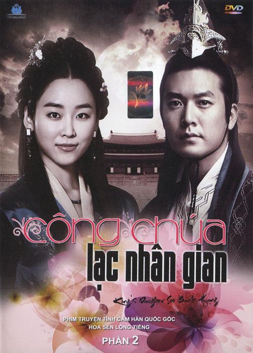 Công Chúa Lạc Nhân Gian Phim HQ Phần 1-2-3 18/18 HD-DVD5