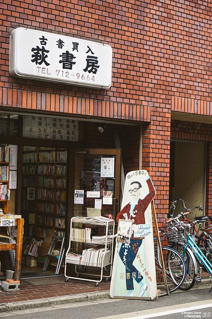 2014_Summer_SanyoArea_Japan_CH1_EP4-7