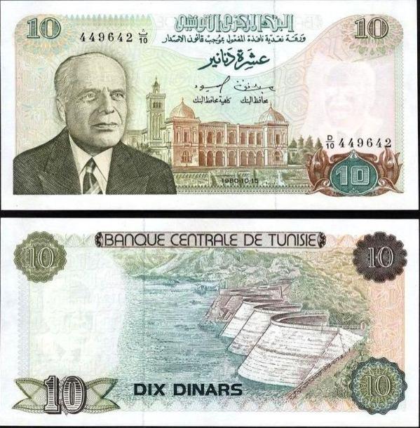 10 Dinárov Tunisko 1980, Pick 76