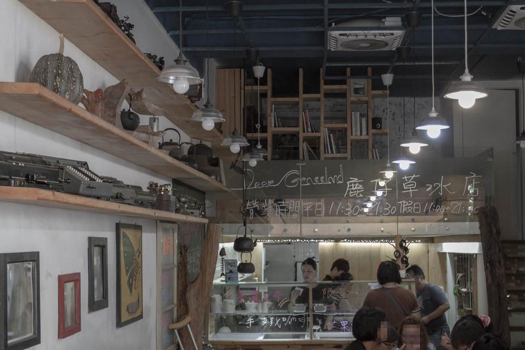鹿仔草冰店