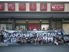LANDMARK FESTIVAL 2014