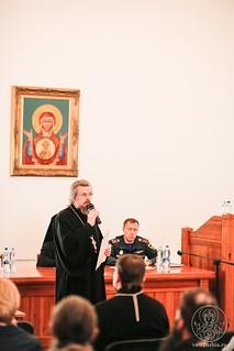 Молебен в Спасском соборе 450
