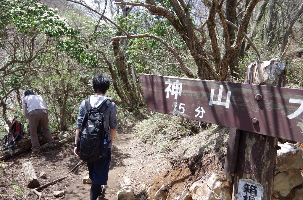 20140504_Mt.Hakone-komagatake 008