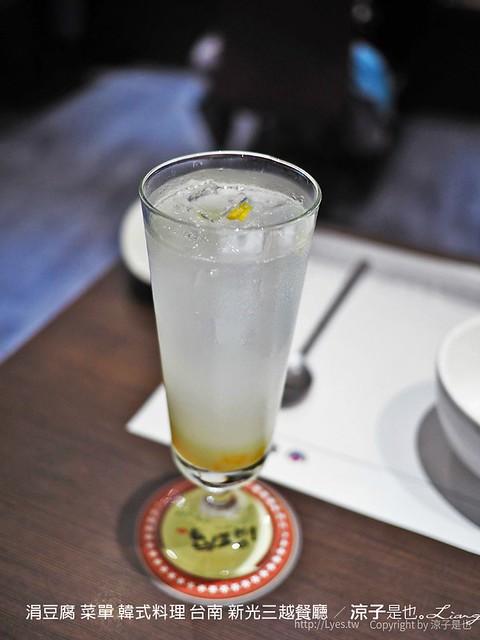 涓豆腐 菜單 韓式料理 台南 新光三越餐廳 10