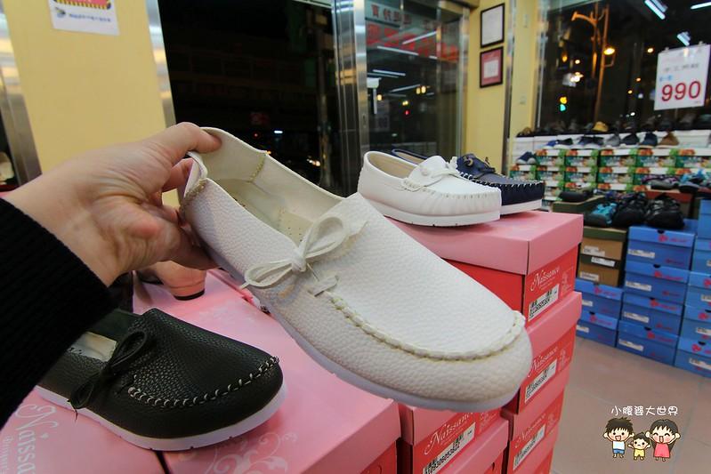 女鞋特賣愷 029