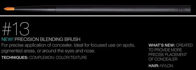 NARS Artistry Brush #13 - Precision Blending Brush