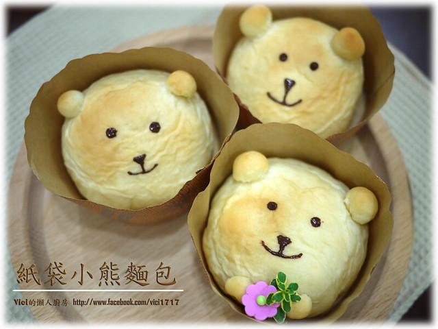 0409麵包小熊043