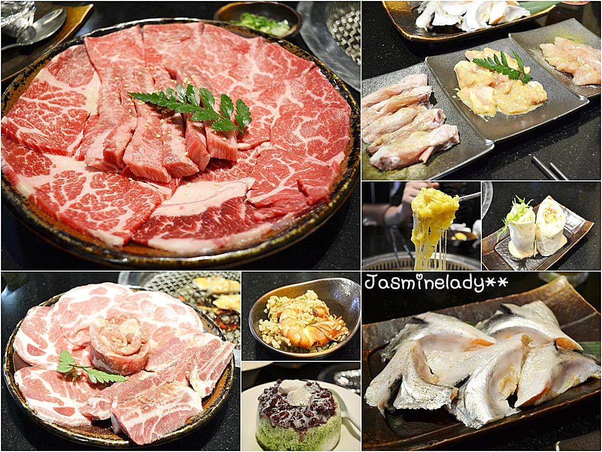 【高雄鼓山】碳佐麻里精品燒肉(高美店)名不虛傳的美味!食