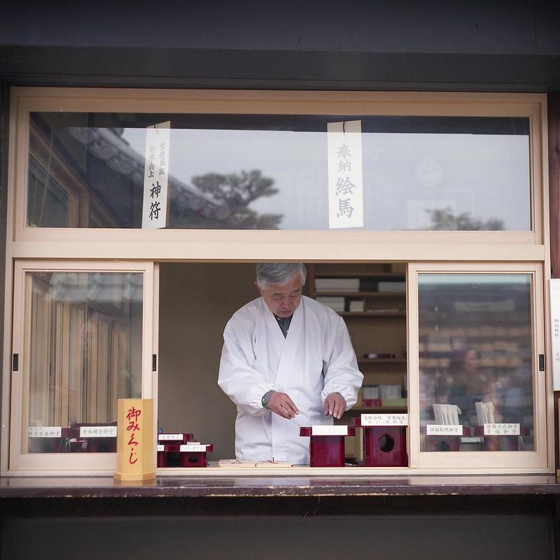 In Fushimi Inari