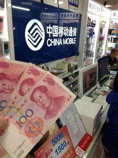 중국 광저우-선전 ICT 취재기(3)