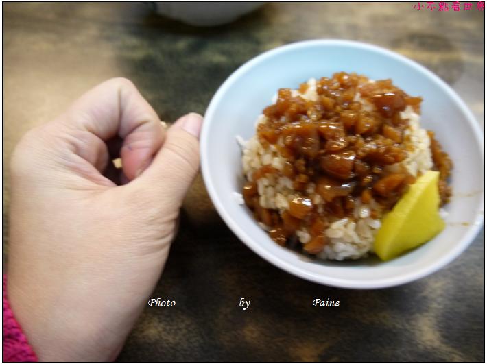 桃園方焢肉飯 (5).JPG