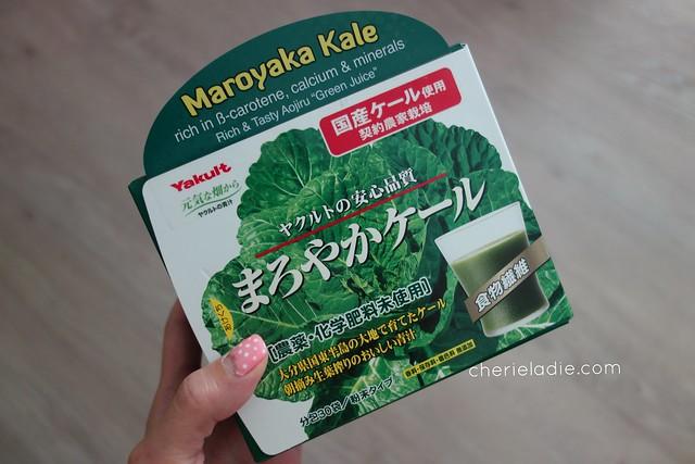 Maroyaka Kale by Yakult Health Food