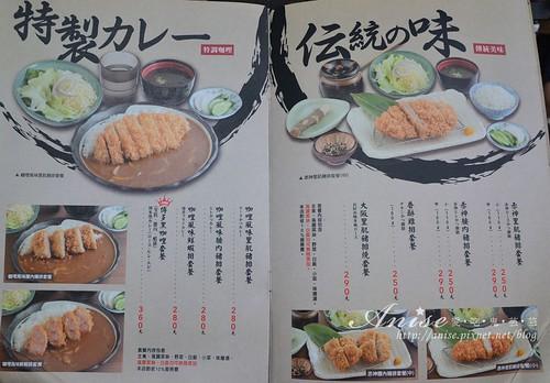 赤神日式豬排_011.jpg
