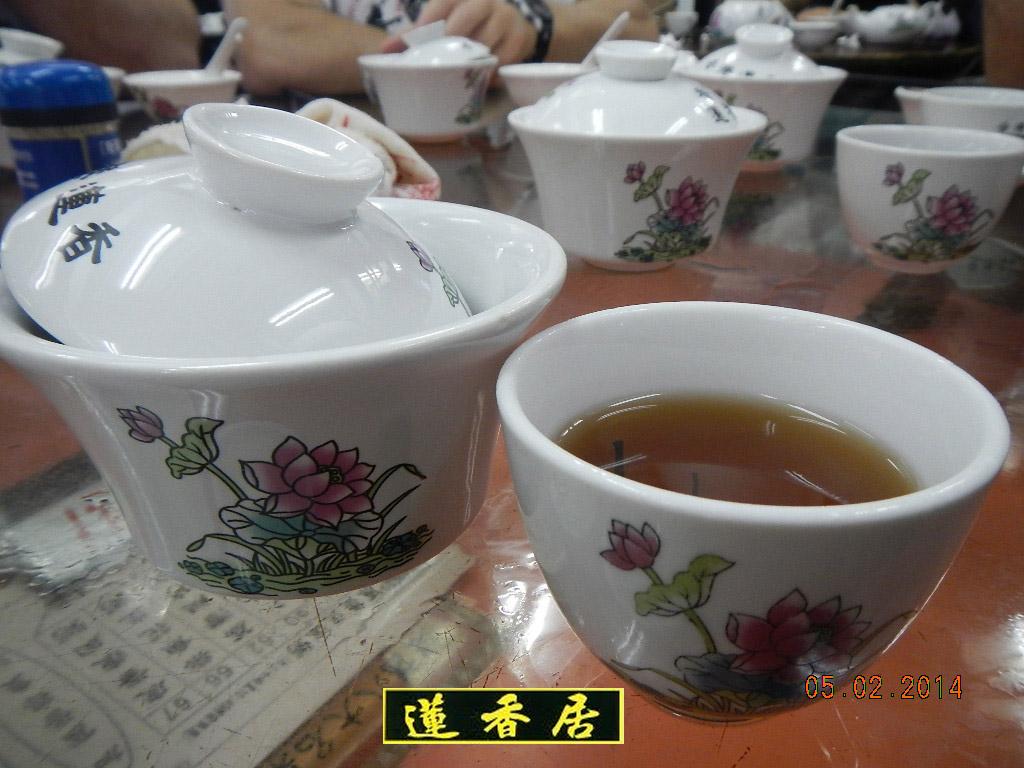 Lin Heung Kui, 蓮香居, tea