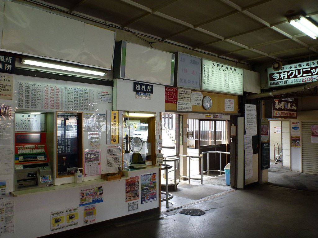 Chuo-Hirosaki Station, Konan Railway