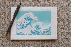 calligraphy(0.0), font(0.0), design(0.0), drawing(0.0), art(1.0), greeting card(1.0),