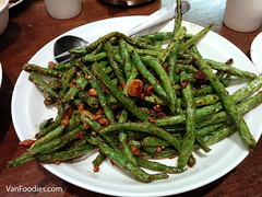 Spicy String Beans with Minced Pork