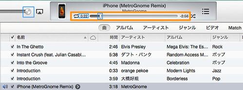 iTunes-118