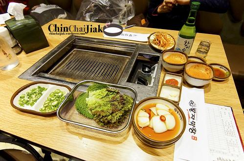 Paljamakchang 팔자막창 Gary Runningman Haha Restaurant Seoul