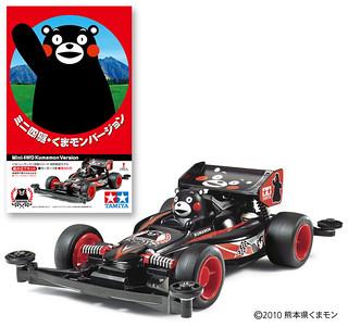 田宮 熊本熊限定四驅車