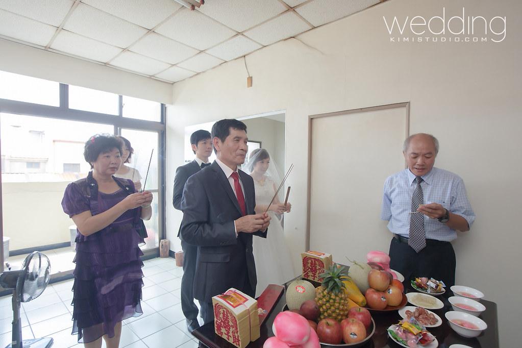 2014.05.25 Wedding-082
