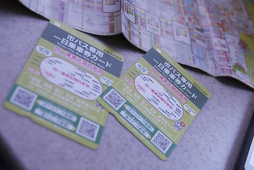 Que ver en Kyoto en un día en autobús