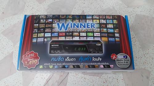 Winner Digital TV Set Top Box