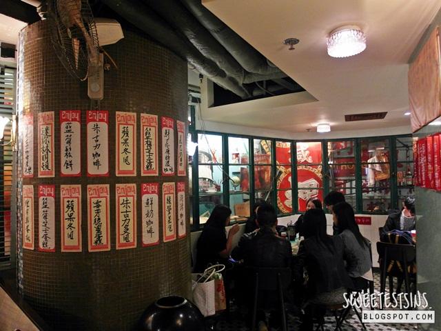 worlds first starbucks store bing sutt corner hong kong duddell street starbucks (14)