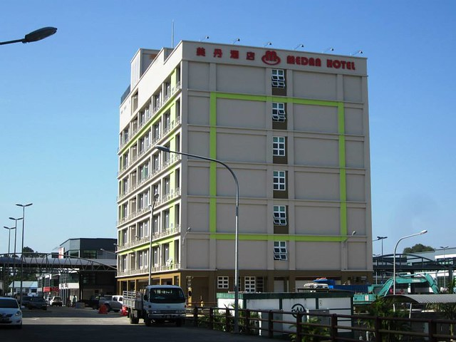 The new Medan Hotal