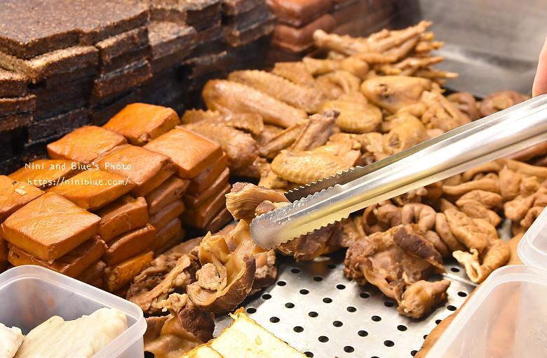 沙鹿美食小吃滿大碗炸滷味靜宜弘光大學10