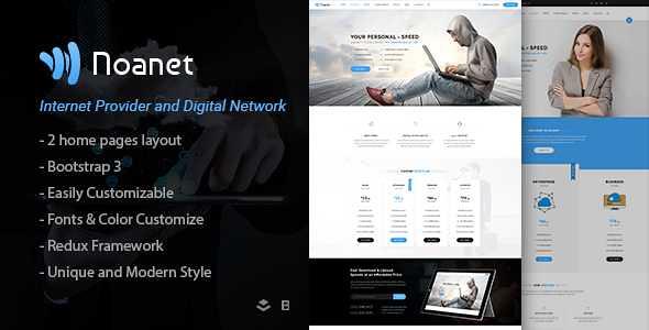 Noanet WordPress Theme free download