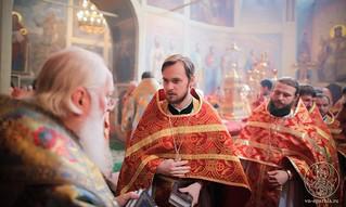 Литургия в Иверском монастыре 570