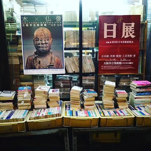 books and bodhisattvas
