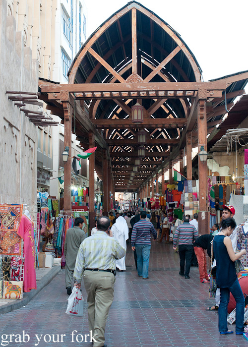 The Textile Souk in Bur Dubai