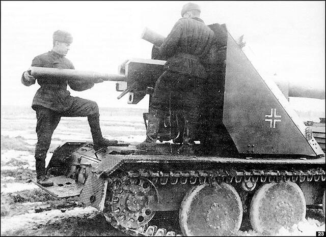 Заробљена Ardelt / Krupp Waffentrager