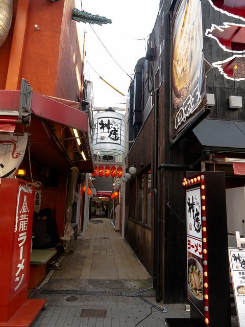 nanba_japan_14-42