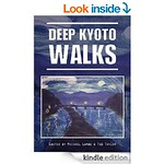 deep-kyoto-walks