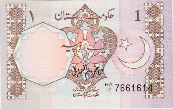 1 Rupia Pakistan 1983, Pick 27i