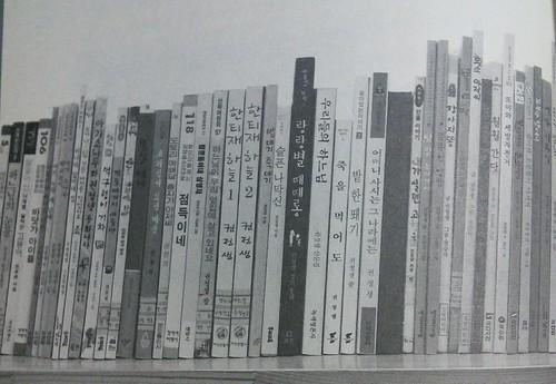 권정생 책 목록