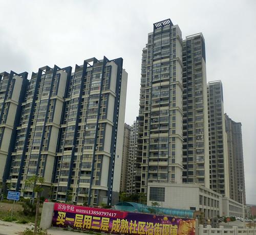 Fujian-Chongwu (121)