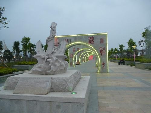 Fujian-Xiapu-Parc(2)